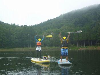 四尾連湖8.JPG