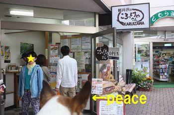 IMG_6731.JPG