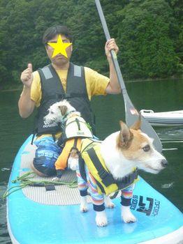 四尾連湖10.JPG