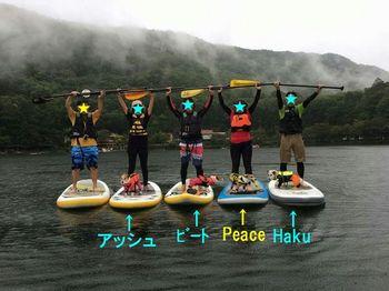 四尾連湖16.jpg