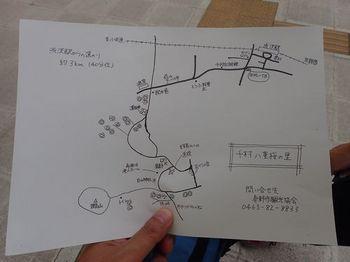 PA070001.JPG